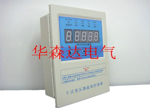 bwd3k130b干式变压器温控器
